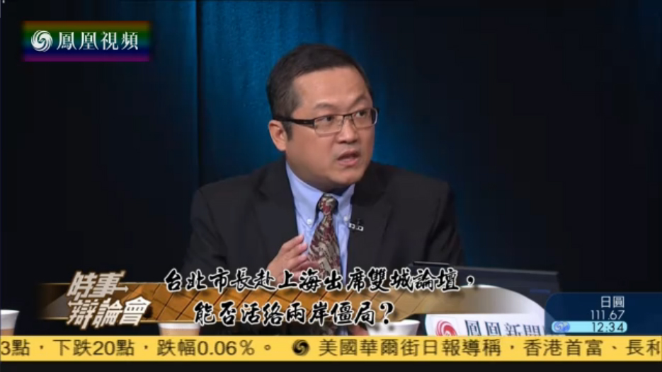 台北市长赴上海出席双城论坛 能否活络两岸僵局?