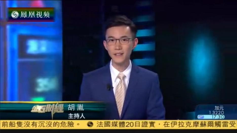 陆家嘴论坛:聚焦金融稳定 释防风险强监管决心