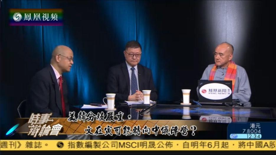 美韩分歧严重,文在寅可能转向中俄阵营?