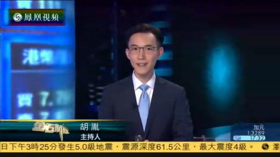 """洪灏:中国A股""""入摩""""效应 韩股权重稀释或最严重"""