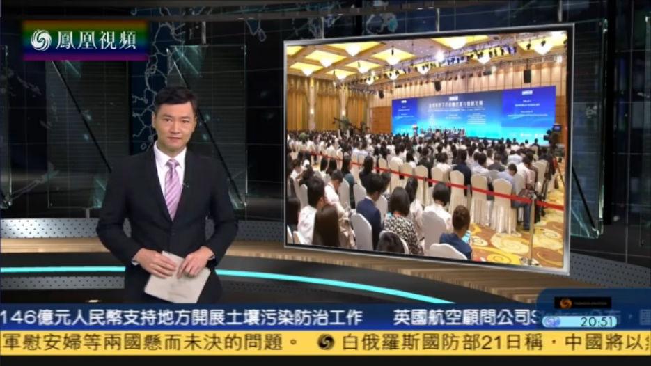 A股终入摩 徐磊:大型消费类股料受外资追捧