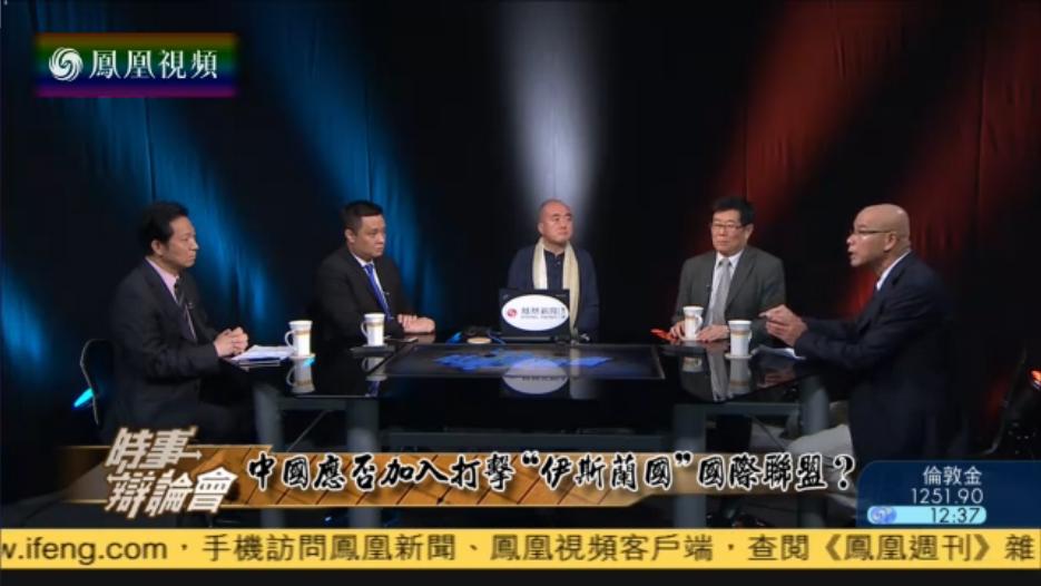 """中国应否加入打击""""伊斯兰国""""国际联盟?"""
