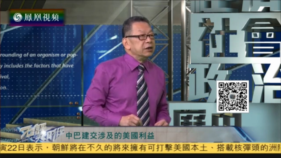 中国巴拿马建交中的美国态度
