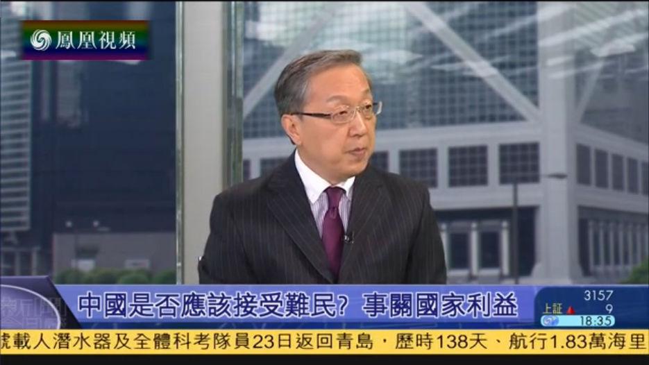 中国是否应该接收难民?事关国家利益