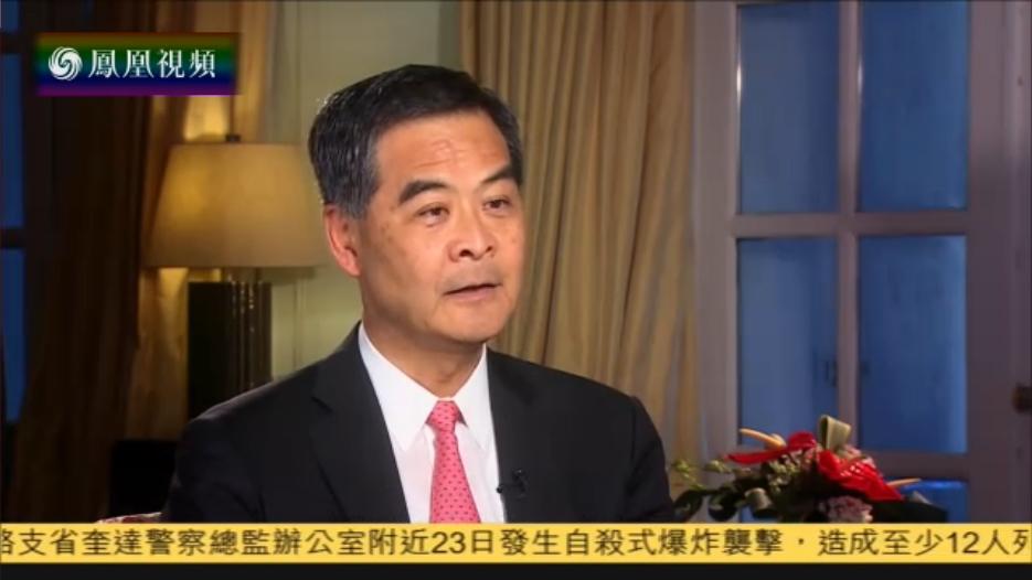专访香港特别行政区第四任行政长官梁振英(上)