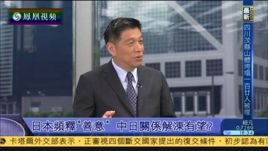 """日本频释""""善意"""" 中日关系解冻有望?"""