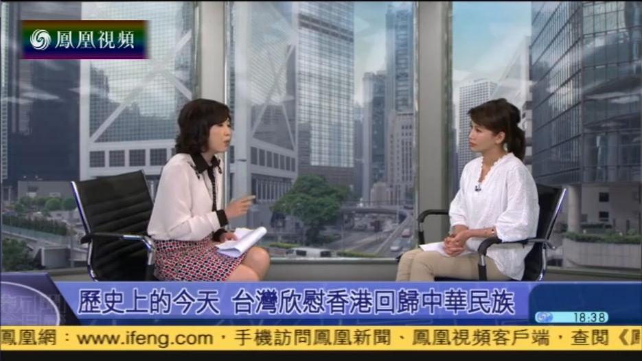 尹乃菁:台湾欣慰香港回归中华民族