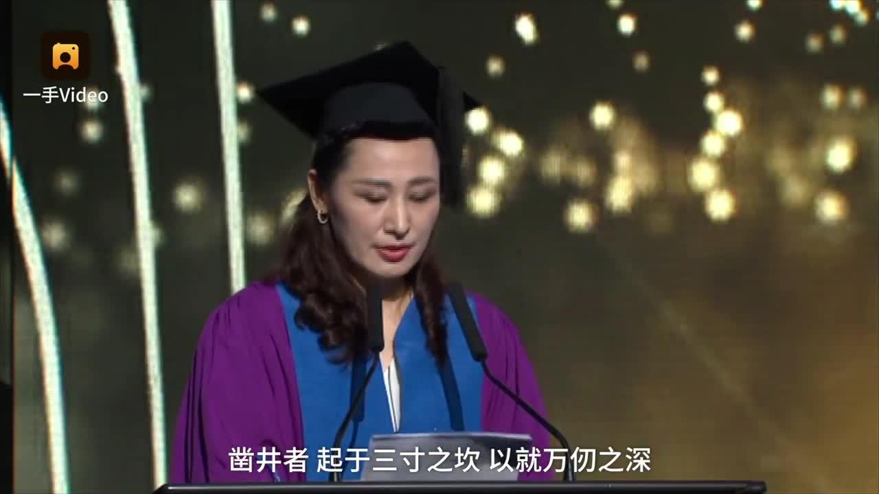 汕大美女校长毕业致辞:自信高贵地活着