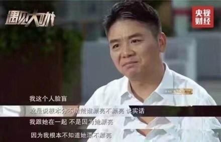 直男选女神:baby败给张曼玉,高圆圆不如邱淑贞?