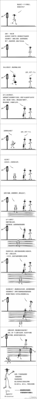 丑陋的中国式生意思维!