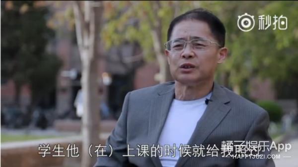 杨幂大伯在采访中谈本身为何成为网红,还说杨幂的数学并欠好...(责编保举:数学向导jxfudao.com/xuesheng)