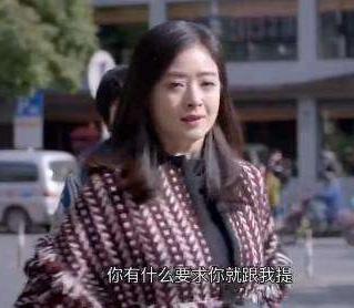 蒋欣跑龙套剧照曝光,网友竟从肩膀把她认出来了(图)