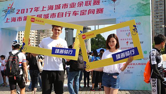 """端午佳节""""穿越""""上海 第三届上海城市自行车定向赛成功举办"""