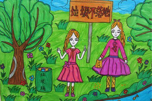 合川:开展公益广告海报大赛 助力全国文明城区创建