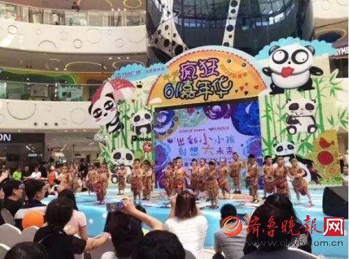 儿童节到来之际,福建厦门红黄蓝中航城国际幼儿园举办了六一亲子