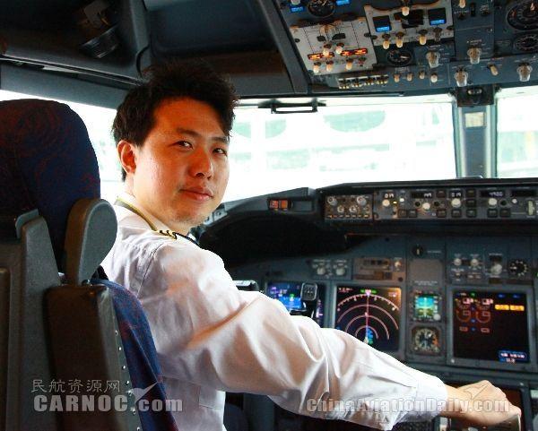 """机长:简单的招式练到极致就是""""绝招"""""""