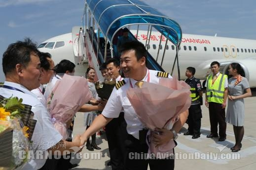 长安航空迎来第6架波音B737-800型飞机