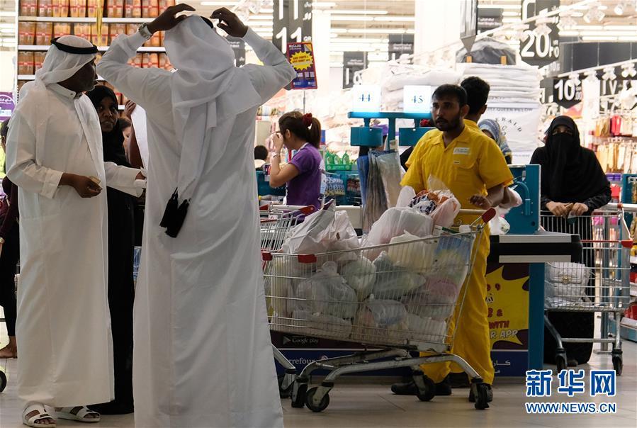 服软?卡塔尔称愿与断交国对话 无需伊朗食物援助