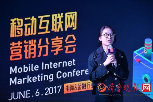 小米营销携手亨利嘉业成功举办MIMO移动营销分享会