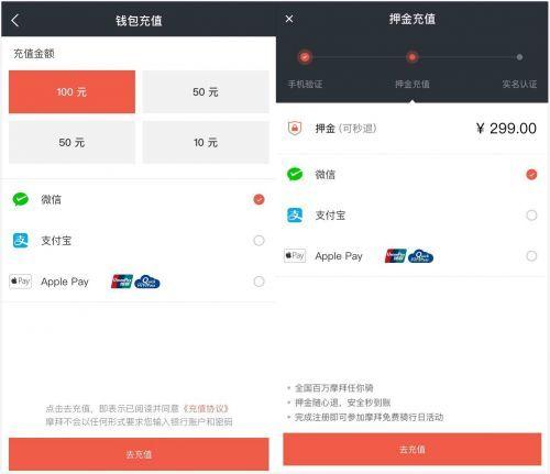 mobike-app