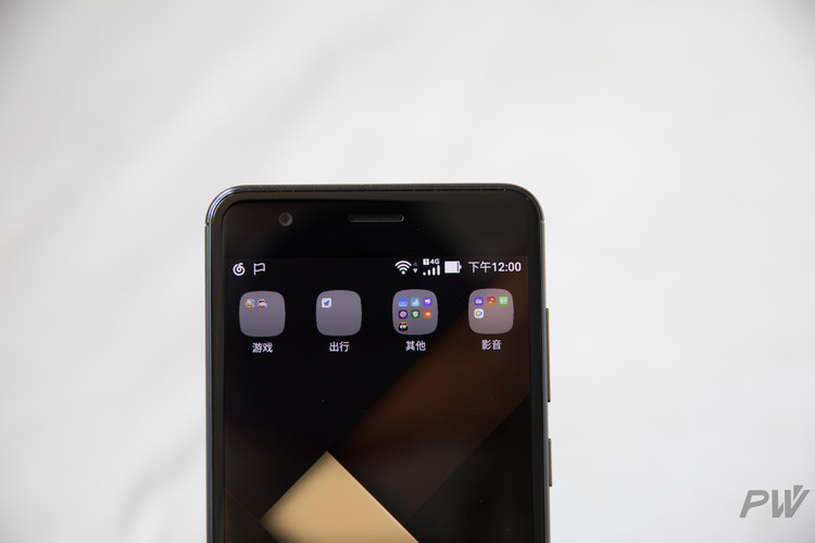 ASUS ZenFone 3 Zoom PW Photo by Hao Ying-24