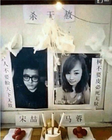 据知情人泄漏,越轨事情被王宝强无情曝光以后,马蓉在北京别的找了个