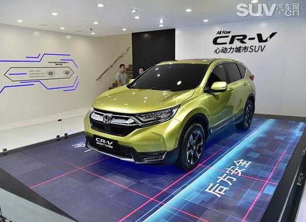 【全新CR-V 240TURBO(1.5T)】-本田新CR V将于7月9日上市 推1.5T