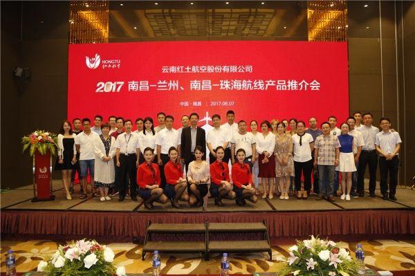 红土航空6月12日开通南昌-珠海、南昌-兰州航线