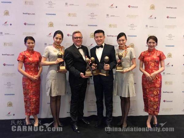 赞!这家中国航空公司,捧得了旅游界奥斯卡