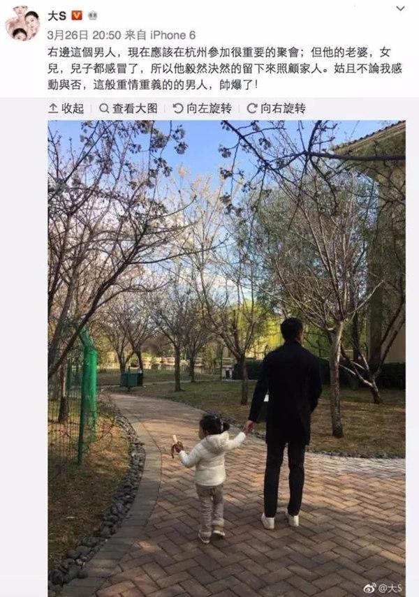 这可能是中国男人不幸福的根源…… - 上下四方宇的博客 - 上下四方宇的博客