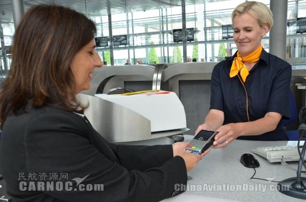 汉莎航空在值机柜台和登机口部署刷卡支付终端