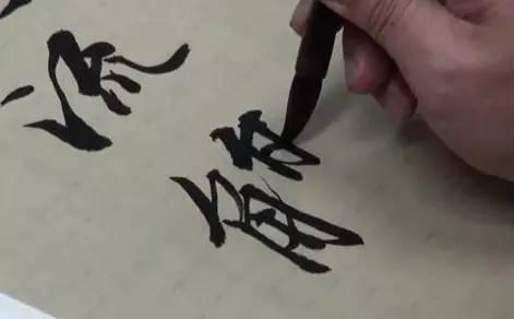 原标题:美,才是中国传统书法的主题 - yyhutaixi - 龙坑人的博客