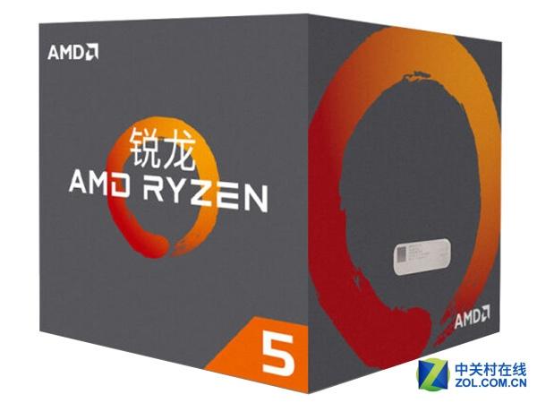 四核八线程锐龙Ryzen 1400京东1299元