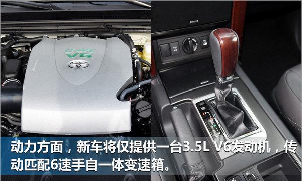 丰田新普拉多外观大改 年内国产不搭载2.0T-图5