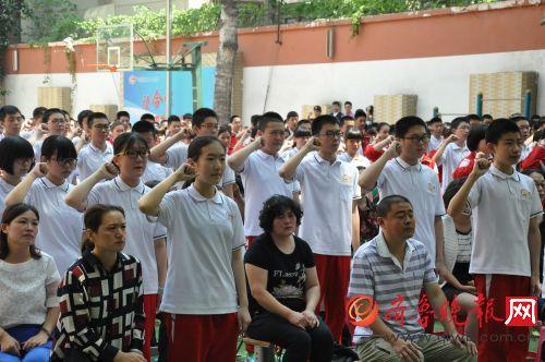 2017,看你们的 济南27中举行2014级毕业典礼暨壮行仪式