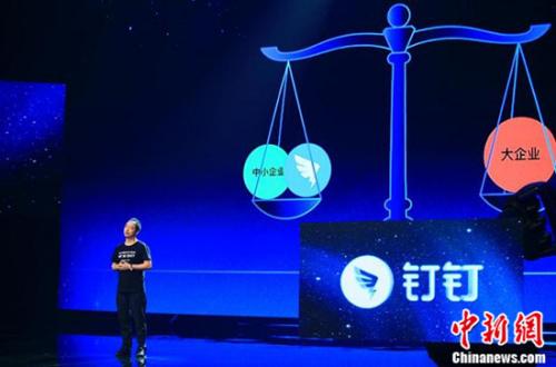 深圳卫视《超级发布会》开创电视互动2.0时代_凤凰资讯