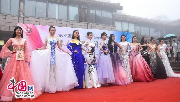 第67届世界小姐安徽赛区启幕仪式在黄山举行