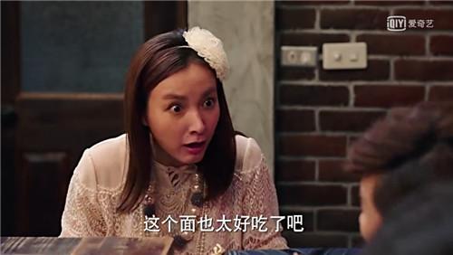 吴昕演技太差拖累了《深夜食堂》