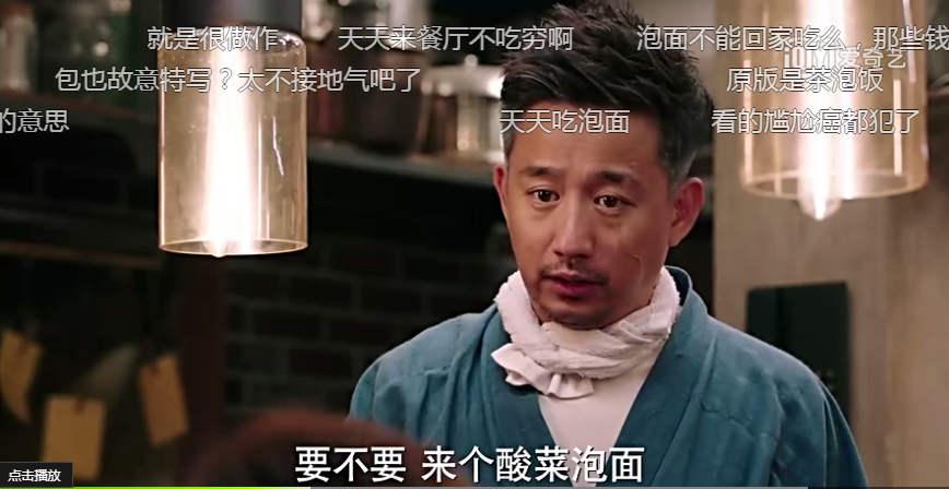 QQ图片20170614160449
