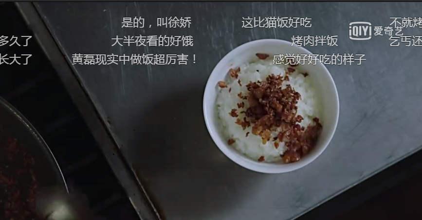 QQ图片20170614164155