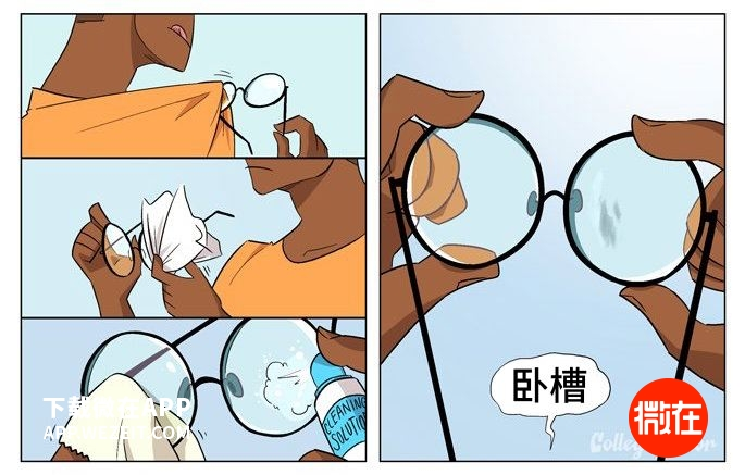 6 种戴眼镜的人才会懂的痛,眼神儿不好我也很无奈啊!图片