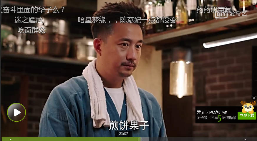 QQ图片20170614110931