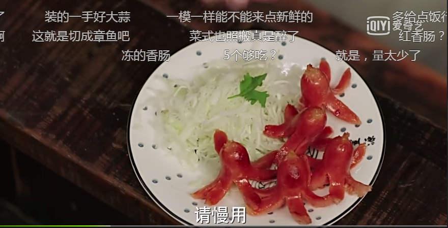 QQ图片20170614154044