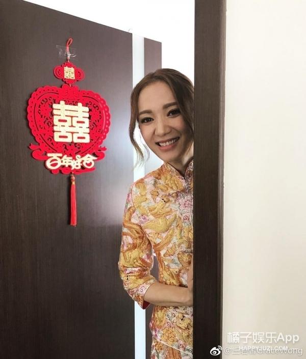"""tvb王君馨结婚 TVB花旦王君馨结婚啦!""""处女党""""好友到场陪嫁"""