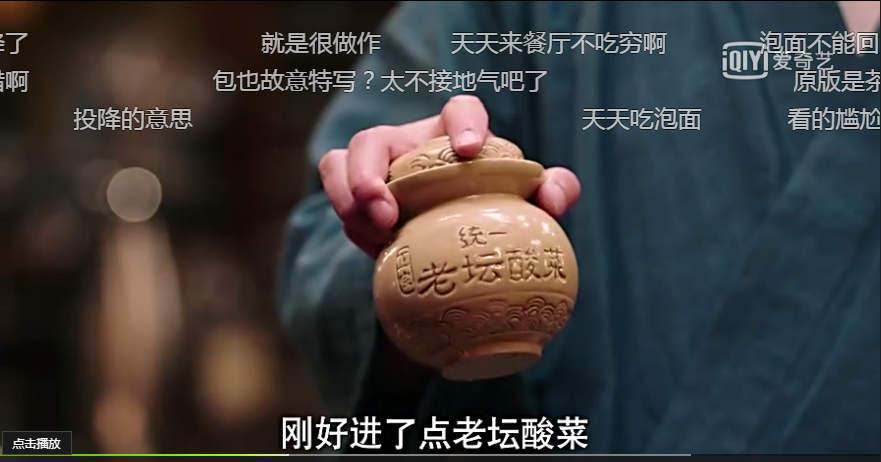 QQ图片20170614160438