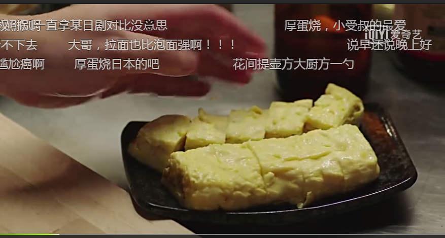 QQ图片20170614152930