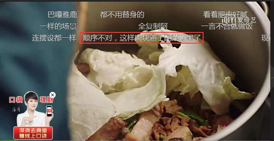 QQ图片20170614144035