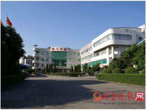 深圳旭天印刷包装厂——印刷行业的领头羊