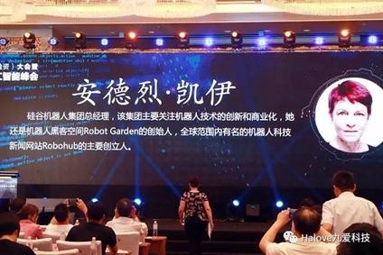 医购贷--九爱科技撬动万亿市场 创始人邵晨曦获AI大奖