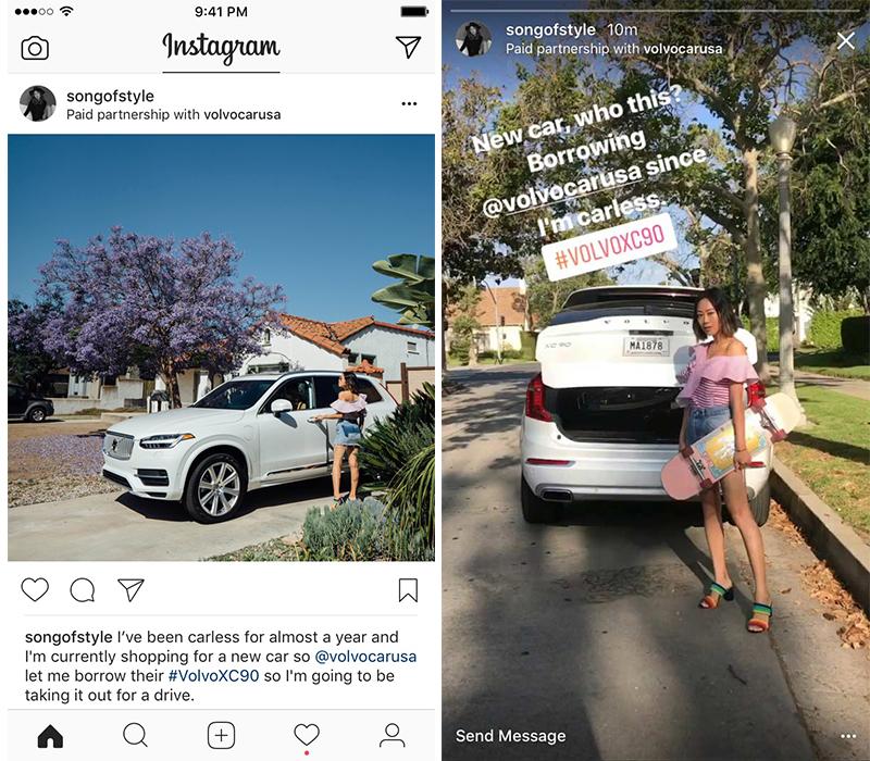 Instagram推出一的个新功能